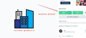 создать свой логотип или эмблему бесплатно онлайн